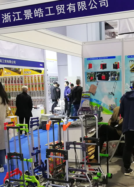 The 33nd China International Hardware Fair.